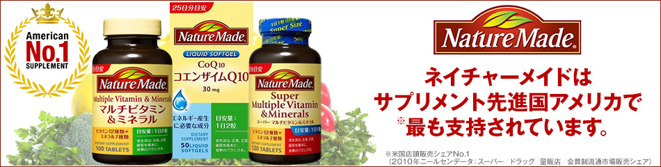 http://homeshop123.net/tp-bo-sung-vitamin-khoang-chat