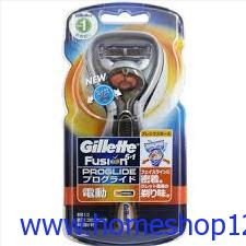 Dao Cạo Râu Mát Xa 5 Lưỡi Gilletter Fusion5+1 Proglide