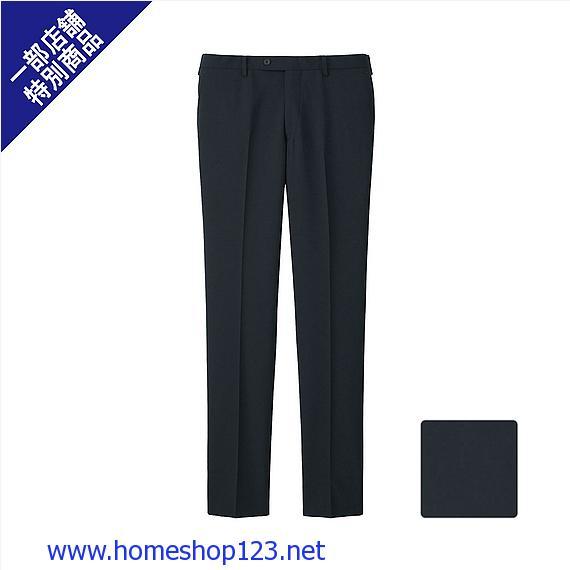 Quân Vải Nam Uniqlo Premium Wool 69 Navy