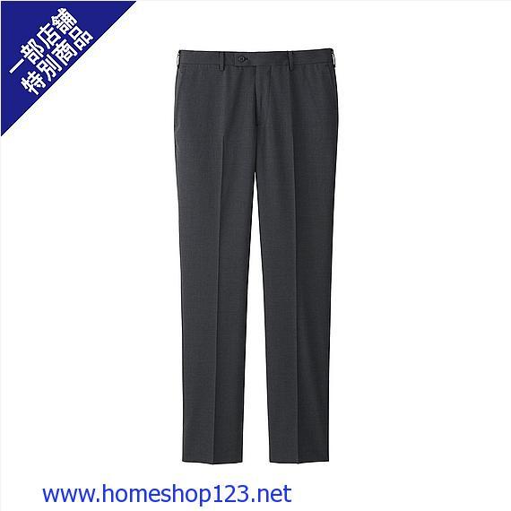 Quân Vải Nam Uniqlo Cao Cấp Premium Wool 08 Dark Gray