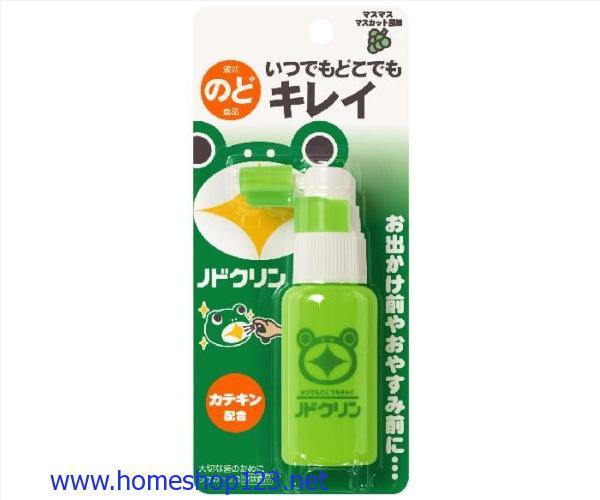 Thuốc xịt họng diệt khuẩn Nhật Bản 30g