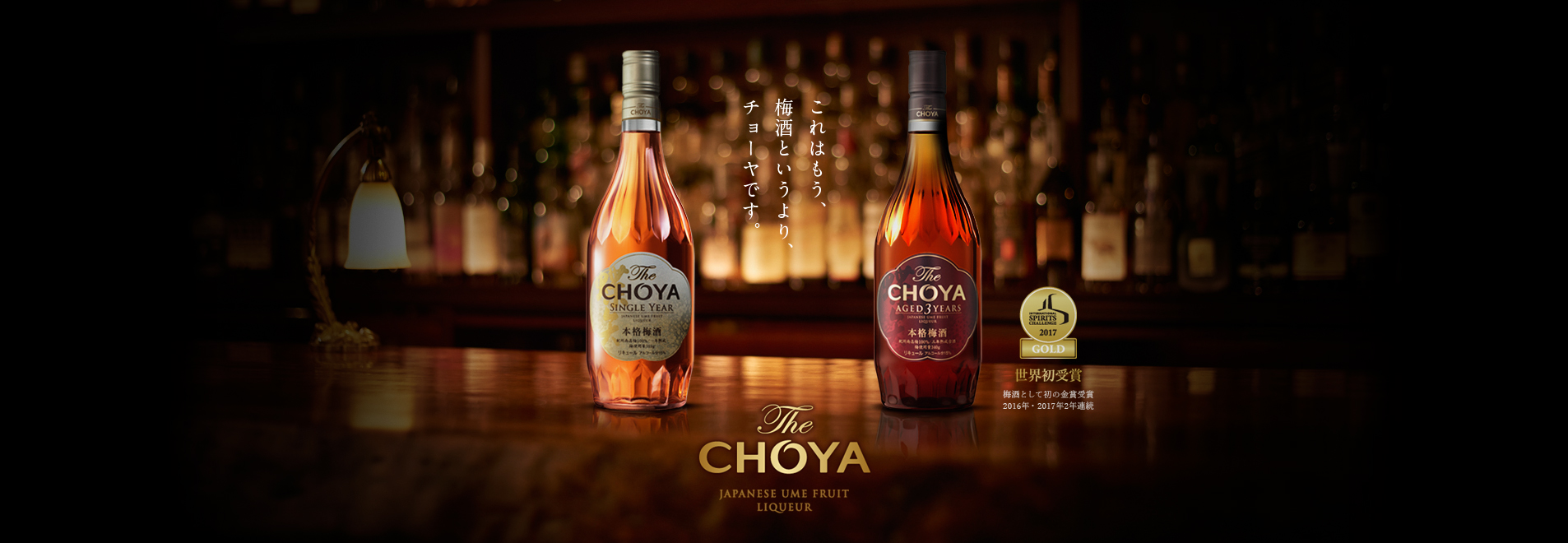 http://homeshop123.net/ruou-mo-nhat-ban-choya