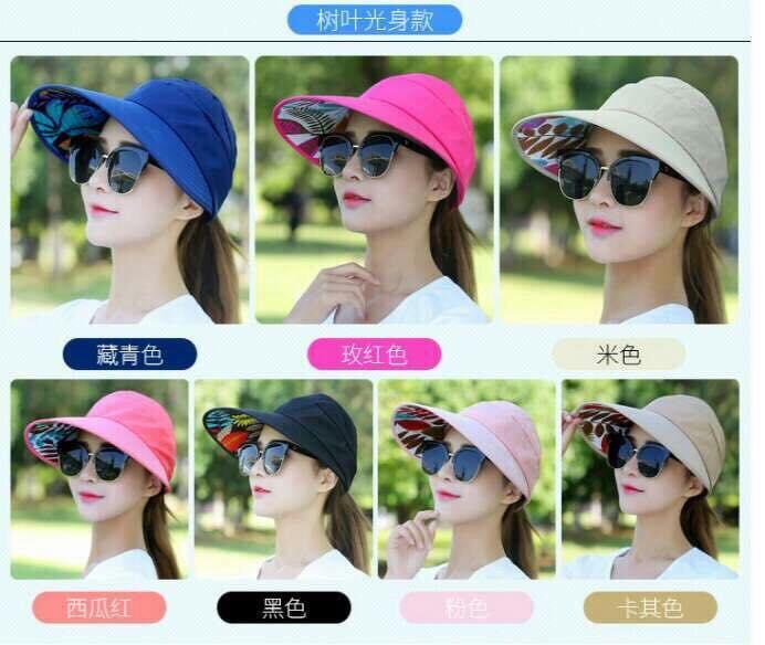Mũ chống nắng Nhật Bản