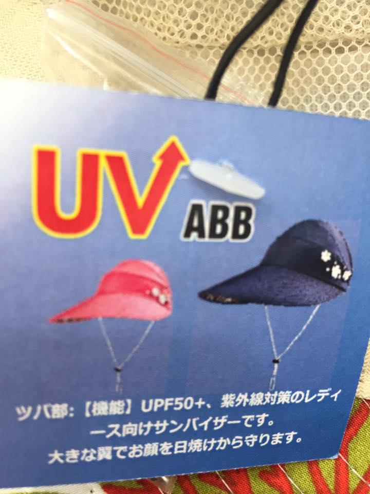 mũ rộng vành giá rẻ