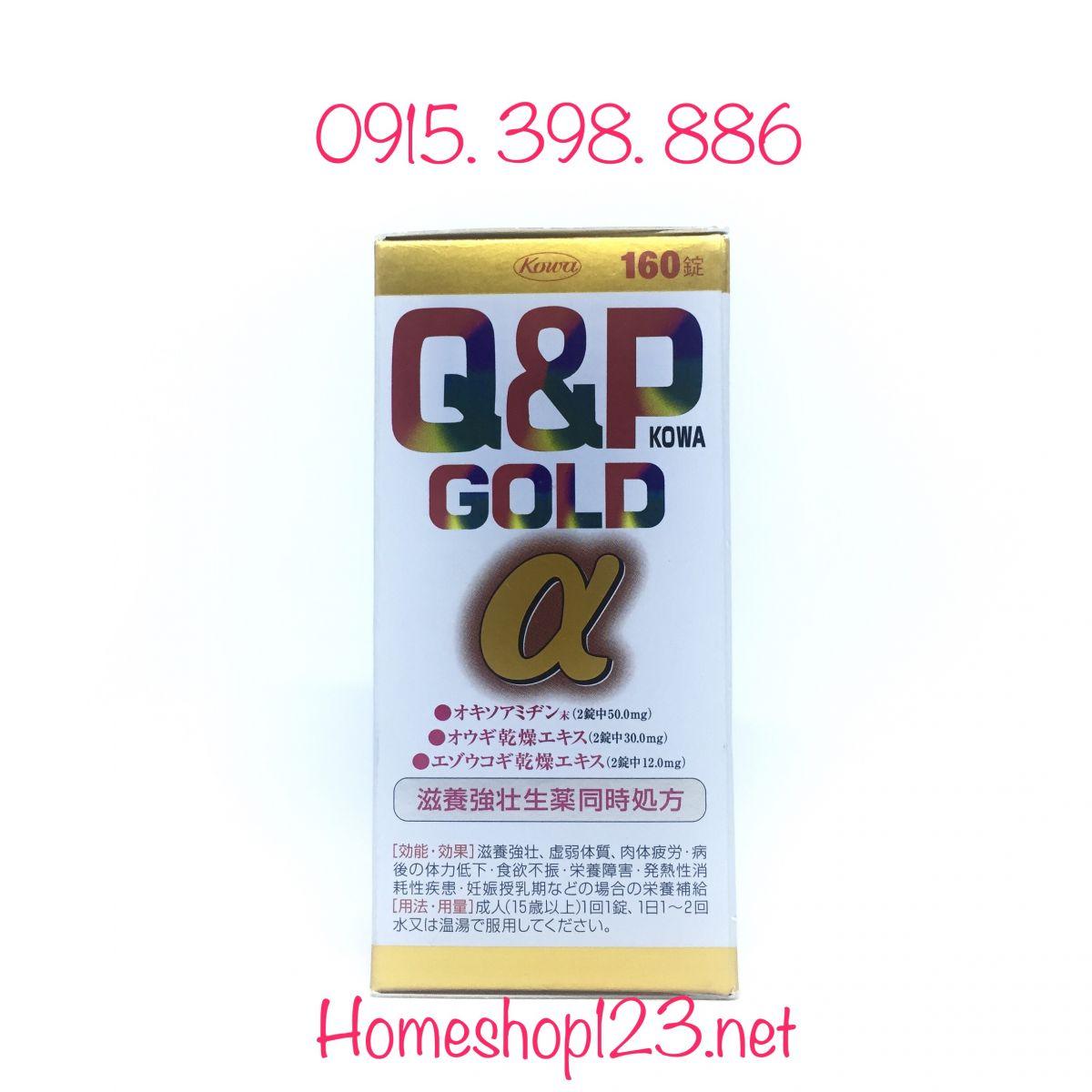 P&Q Gold 160 viên chống suy nhược, tăng cường đề kháng tốt nhất nhật bản