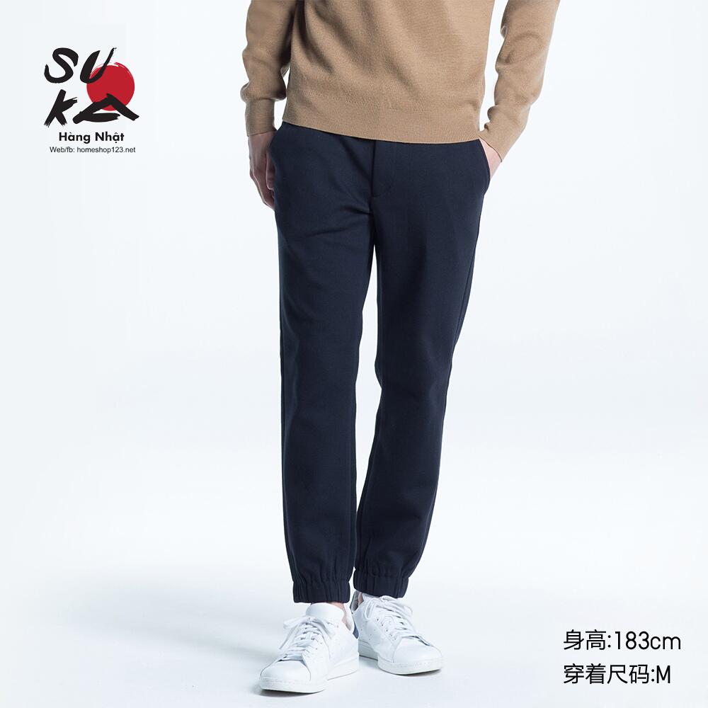 quần vải jogger bo gấu nhật bản uniqlo màu tím than