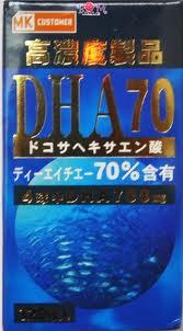 DHA 700mg bổ não, tăng cường trí nhớ sáng mắt