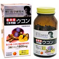 Thực phẩm hỗ trợ giải rượu- giảm độc tố cho Gan Three Tur...