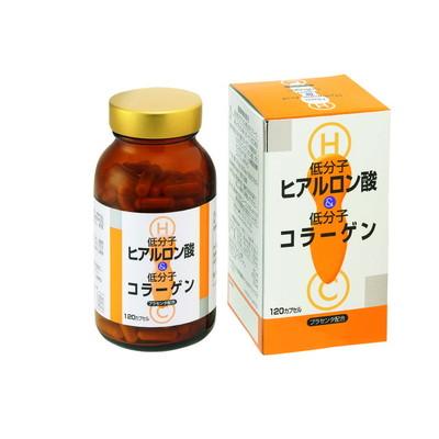 Nano Hyaluronic Acid & Nano Collagen Placenta- Chống lão hóa, ca...