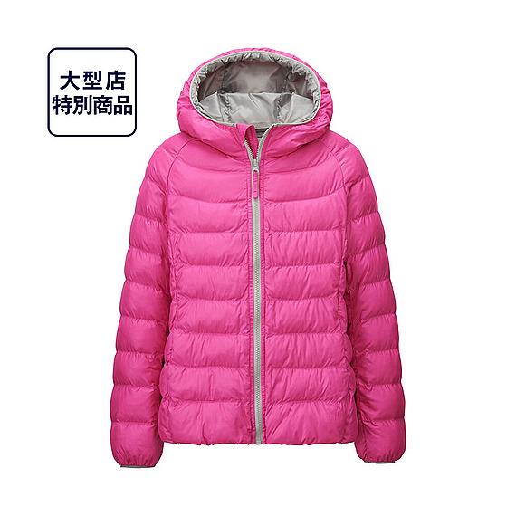 Áo lông vũ siêu nhẹ trẻ em Uniqlo - 12 Pink