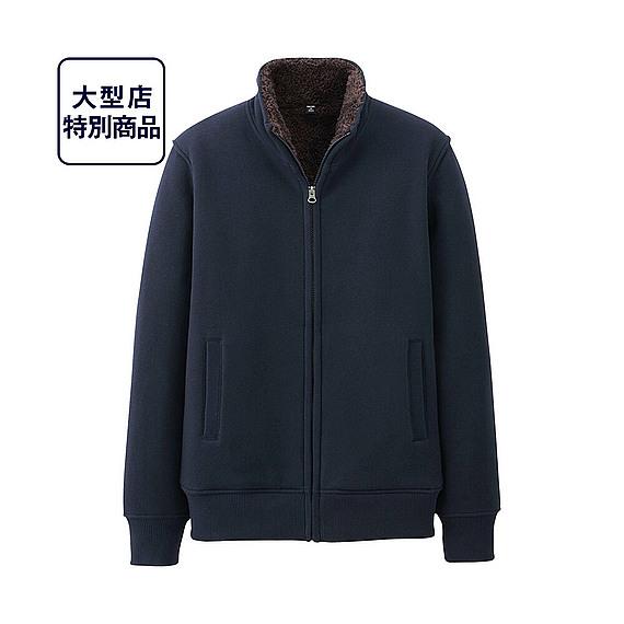 Áo khoác cotton lông cừu nam Uniqlo