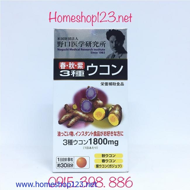 Nghệ giải rượu, giảm độc tố Gan Nhật Bản - Three Turmerics Noguchi