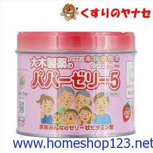 Kẹo viên vitamin -  Nhật Bản dành cho trẻ