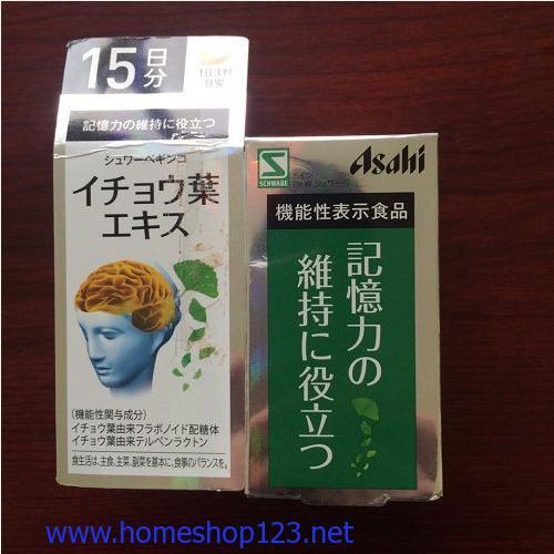 Bổ Não Cao Cấp Ginkgo Biloba Asahi 15ngày