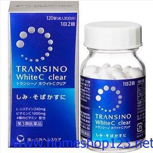 Viên uống trị nám tàn nhang Transino White C 120 viên Nhật Bản