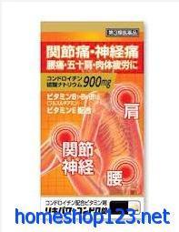 Chondrolectin Nhật Bản 180 viên  giảm đau xương khớp