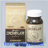 SUPER PROPOLIS Sữa ong chúa Nhật Bản - 180 viên