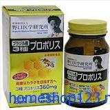 THREE PROPOLIS Sữa ong chúa loại mới Nhật Bản - 90 viên